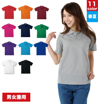 トムス ポロシャツ(00193CP)