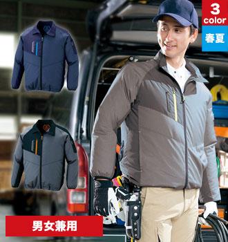 アイトス 空調服セット(61-50199SET)