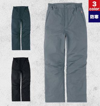 アイトス 防寒パンツ(61-8472)