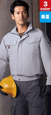 ジーベック 空調服 (A5-KU91400)