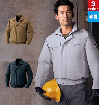 ジーベック空調服セット(A5-KU91400SET)