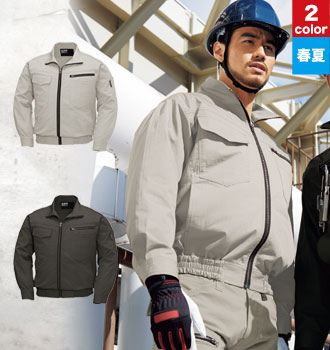 ジーベック 現場服 空調服(A5-XE98002)