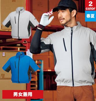 ジーベック 半袖空調服(XE98004)
