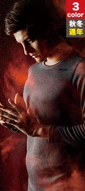 BODY TOUGHNESS(b0-jw180)