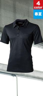 ボディタフネス ポロシャツ(B0-JW603)