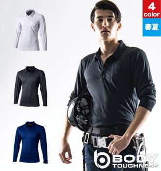 おたふく手袋 ポロシャツ(JW604)