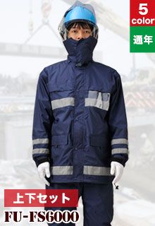 船橋 FS6000