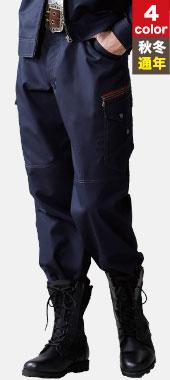 自重堂 Jawin(01-52102)