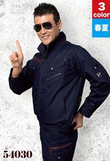 自重堂 Jawin 空調服(01-54030)