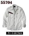 高級感のある赤アクセントが人気のJawin長袖シャツ55704