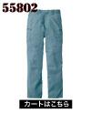 男らしくキメるかっこいい作業ズボン。Jawin(ジャウィン)ノータックカーゴパンツ55802