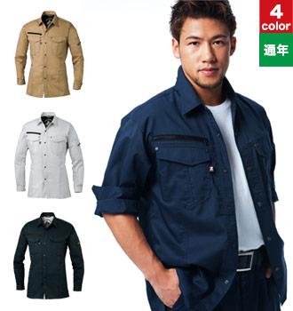自重堂 ワークシャツ(01-75004)