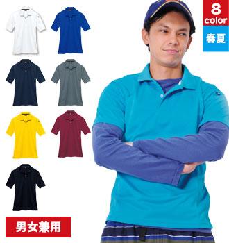 バートル ポロシャツ(305)