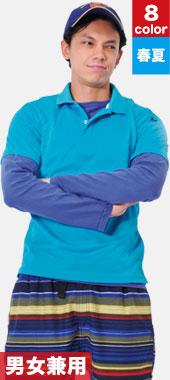 バートル ポロシャツ(03-305)