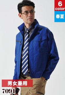 バートル 作業服(03-7091)