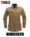 オールシーズン対応、涼しい高通気素材のワークシャツ。おしゃれに着る夏のシャツはこれがおすすめ。バートル7093