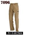 夏用作業ズボンなら涼しい素材がおすすめ。バートルのメンズカーゴパンツ7096