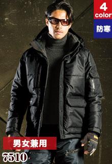バートル 防寒ジャケット7510
