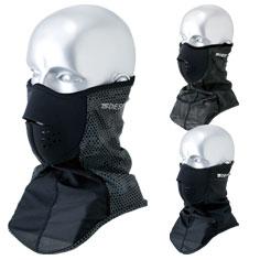 日焼け防止のUVカット!ひんやりクールなアイスマスク