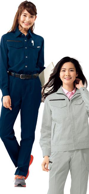 すっきりフィットなシルエットが美しく魅せてくれるジーベックのレディース作業服。