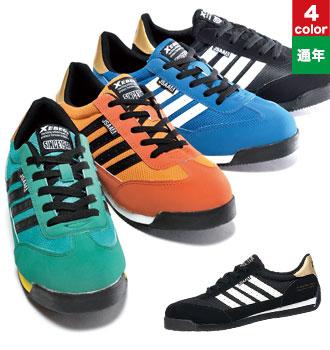 安全靴(02-85127)
