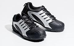 ジーベック 安全靴
