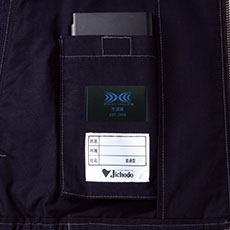 左内側バッテリーポケット