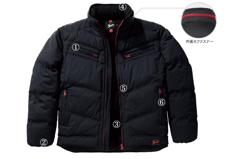 自重堂 Jawin防寒ジャケット 58400の商品詳細メイン画像