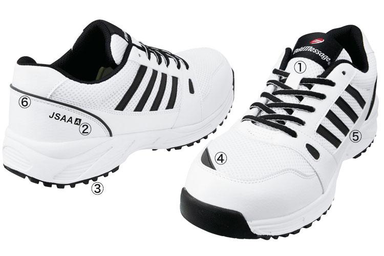 自重堂安全靴 s2181 商品詳細