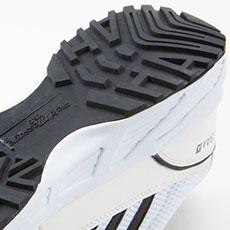 自重堂安全靴 s2181 クッション性の高いEVAミッドソール