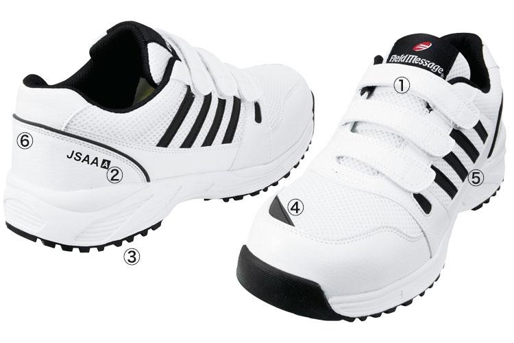 自重堂安全靴 s2182 商品詳細