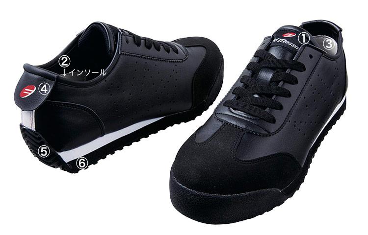 自重堂安全靴 s4171 商品詳細