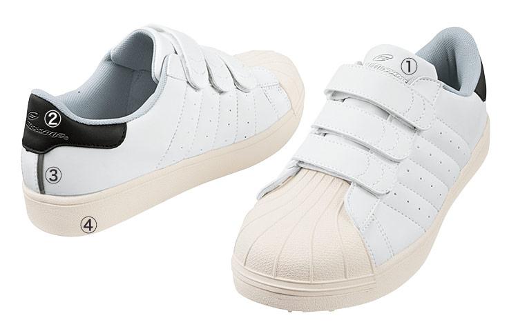 自重堂安全靴 s5172 商品詳細