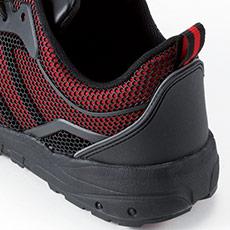自重堂安全靴 s6161 反射パイピング、ヒールストラップ