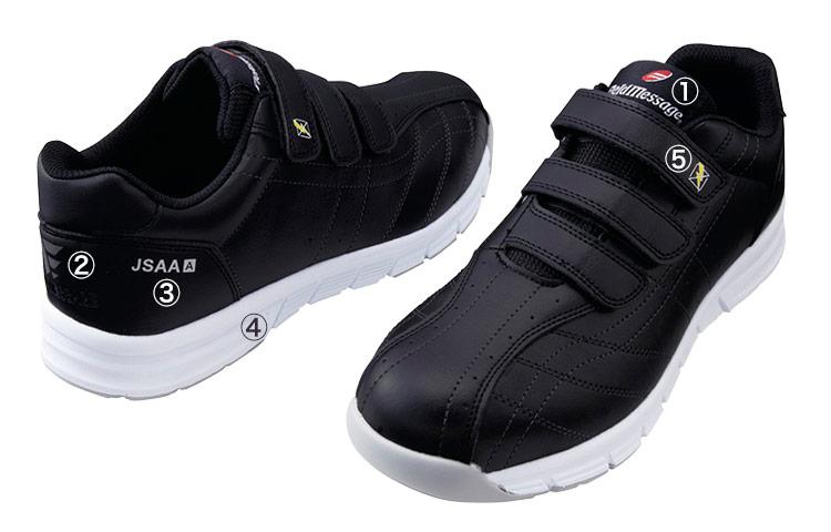 自重堂安全靴 s6172 商品詳細