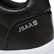 自重堂安全靴 s6172 JSAA A種の認定プリント
