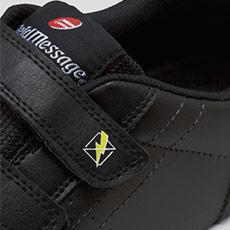 自重堂安全靴 s6172 制電マーク