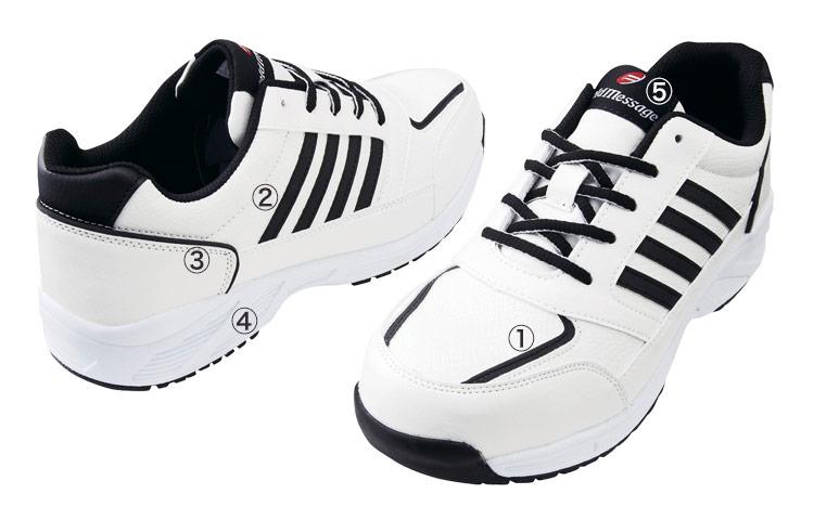 自重堂安全靴 s8171 商品詳細