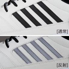 自重堂安全靴 s8171 サイド部分反射材