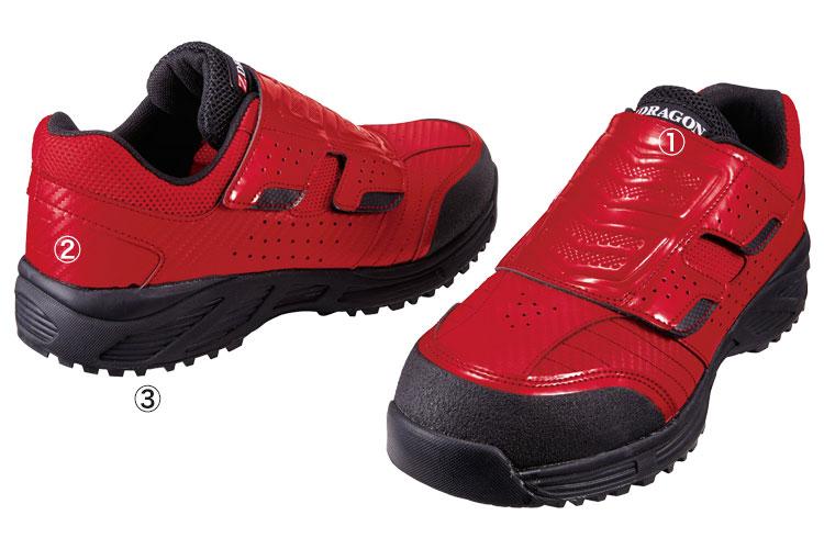 自重堂安全靴 s8182 商品詳細
