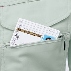 ファスナー仕様の孫ポケット(左胸)