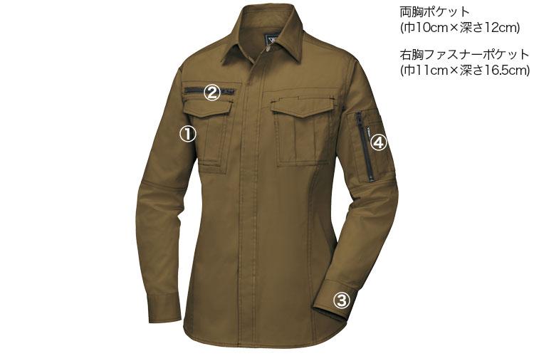 ジーベック2015 女性用シャツ 商品詳細