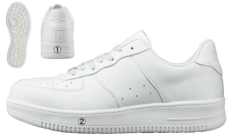 ジーベック安全靴 85141 商品詳細