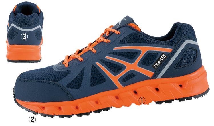 ジーベック安全靴 85142 商品詳細