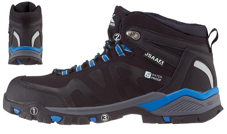 ジーベック安全靴 85143 商品詳細