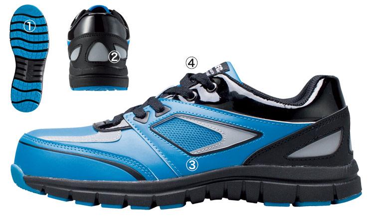 ジーベック安全靴 85405 商品詳細