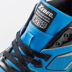 ジーベック安全靴 85405 紐が解けないひもポケ