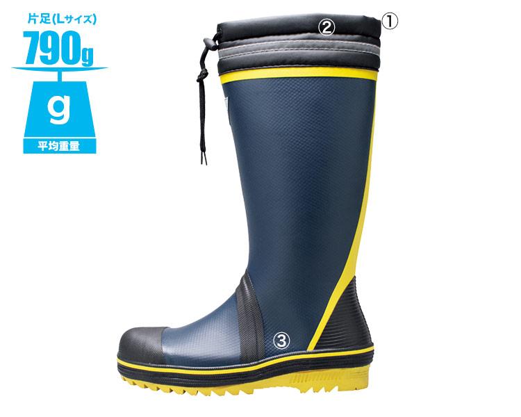 ジーベック安全靴 85716 商品詳細