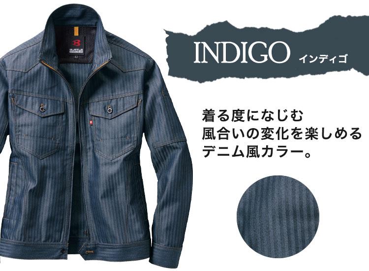 1501 カラーバリエーション インディゴ