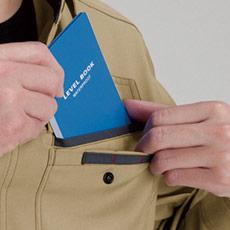 野帳(レベルブック)ダブル収納ポケット(左・深さ20cm)